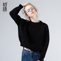 Toyouth Pullover Sweater 2017 Autumn Women Solid Color Loose O Neck Straight Long Sleeve Short Knitted