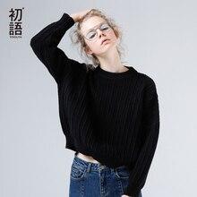 Toyouth пуловер свитер осень 2017 г. Женские однотонные Цвет Свободные О-образным вырезом прямо с длинным рукавом Короткие трикотажные свитера