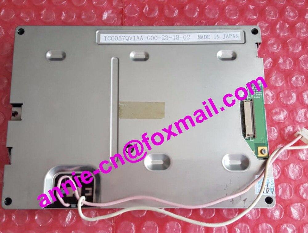 Kyocera  TCG057QV1AA-G00    5.7 size