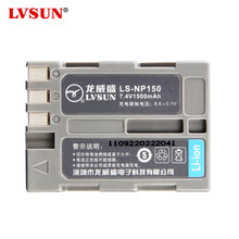 UDOLI NP 150 NP150 Rechargeable 7 4V Li ion Battery For FUJIFILM FinePix S5 Pro font
