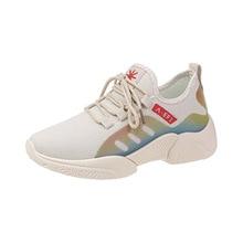 Маленькие белые туфли г. Новые весенние женские повседневные спортивные туфли на толстой подошве модные женские туфли