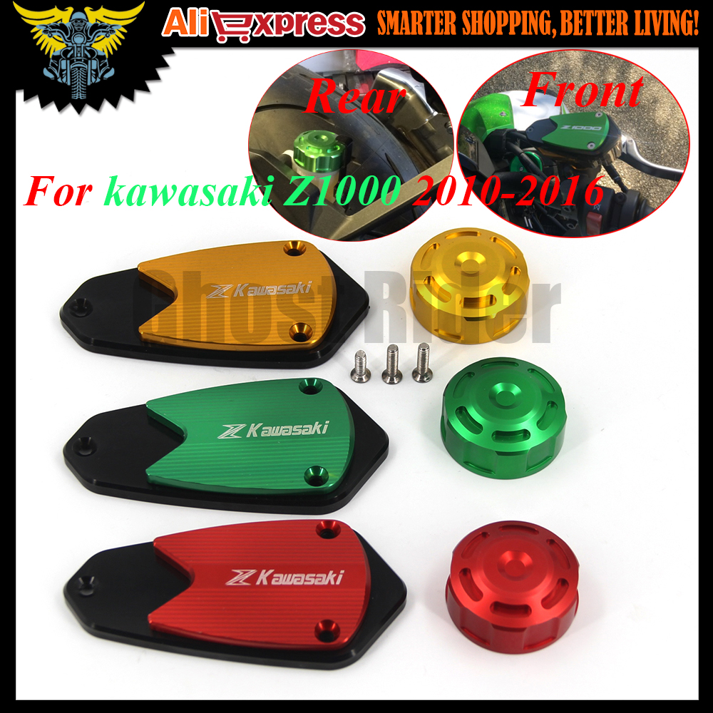 1 Set 2016 New Motorcycle CNC Front&Rear brake Fluid Reservoir Cap Cover For Kawasaki Z1000 2010 2011 2012 2013 2014 2015 2016 motorcycle cnc front brake fluid reservoir cap cover for yamaha t max 530 500 tmax530 xp530 2012 2016 tmax500 xp500 2008 2011