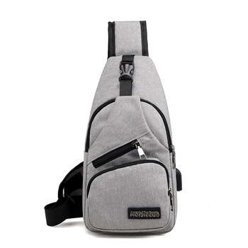 AiiaBestProducts Male Crossbody Bag with USB charger 2