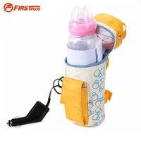 12ボルトce安全な車の断熱バッグ赤ちゃんフィードボトルヒーターユニバーサル幼児