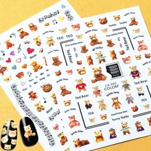 Newest CA-43 110 lovely teddy bear design 3d nail sticker art template decal back glue DIY decoration for wraps