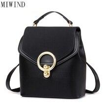 Miwind модные женские туфли рюкзак Колледж стиль Хорошее качество школьные рюкзаки для девочек-подростков из искусственной кожи дорожные сумки TBB660