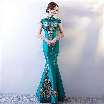 Cristal De La Manga Casquillo Azul Real Vestido De Noche