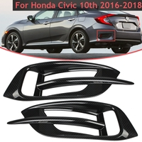 1 Pair ABS Carbon Style Rear Bumper Reflector Trims Rear Fog Light Cover For Honda for Civic 10th And 4dr Sedan 2016 2017 2018