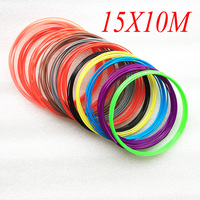 15 Colors ABS Plastic 1.75mm – Includes 2 Glow in the Dark Colors + Gold and Silver. Perfect for 3D Printing Pens and Printers 3D Printing Materials