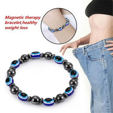 Oktrendy Magnetic Bracelet Blue Evil Eye Hematite Stone Therapy Health Care Bangle Unisex Energy Jewelry