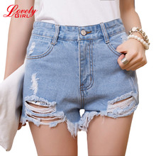 New 2016 Summer Style Hole Punk Rock Fashion High Waisted Denim Shorts Vintage Ripped Short Jeans Sexy Womens Short Femme