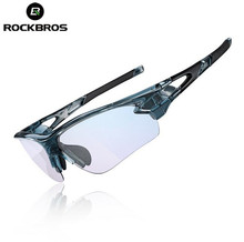 ROCKBROS Cycling Bicycle Sunglasses Anti-blue Rays Computer Polarized Glasses Outdoor Sports Eyewear Myopia Frame Bike Equipment
