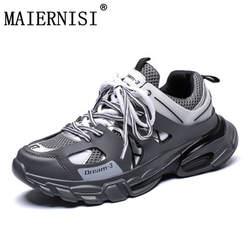 Высокое качество, повседневная обувь для мужчин, большой размер 39-46, кроссовки, модные удобные сетчатые туфли на шнуровке для взрослых