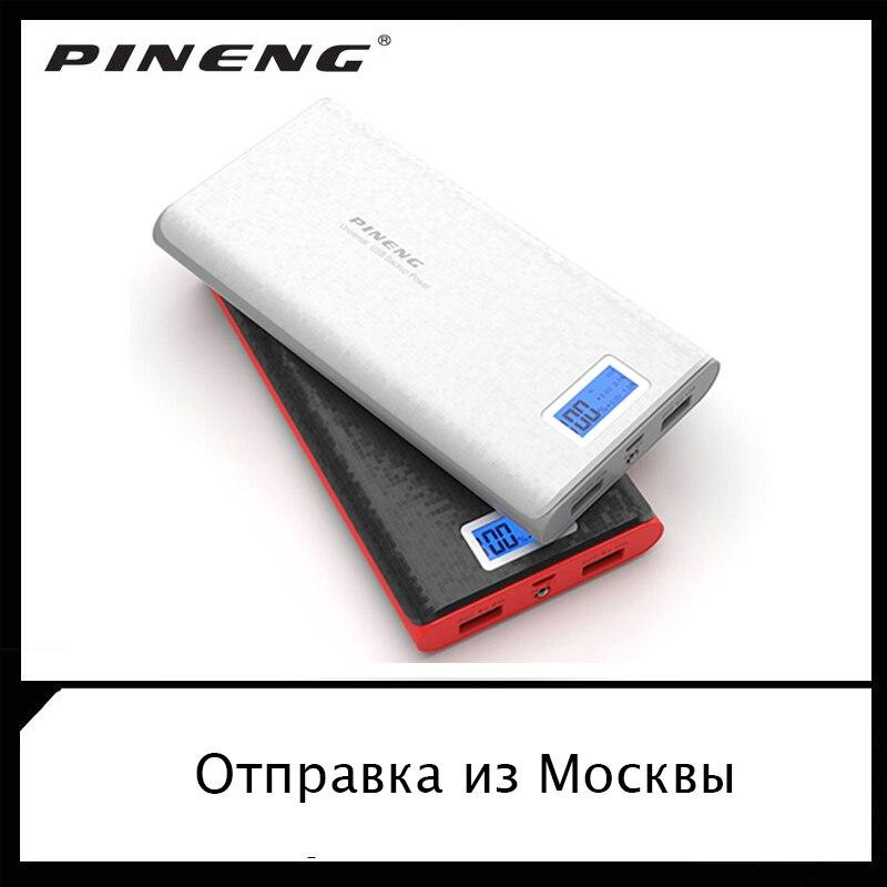 PN-920 PINENG 20000 mAh Dual USB externo de la energía del cargador del Banco de polímero Li-polímero de carga portátil apoyo pantalla LCD msocow