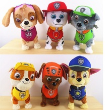 With box Puppy Patrol Walking Barking Plush Dog Robot Musical Interactive Toy Electric Pets Plush Toys For Kids Battery Gifts