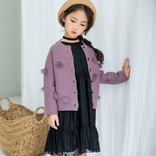 New Autumn Children Clothes Cute Girls Pearl Mesh Knit Sweater Coat Cardigan 2018 for Girls Clothing недорого