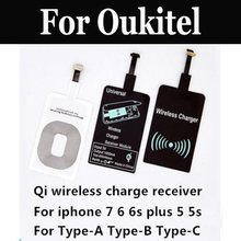 Universal Wireless Charger Receiver Ultra Thin 100% Brand Ne