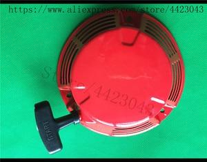 Image 3 - RECOIL PULL STARTER FOR HONDA GXV160 LAWN MOWER ENGINE OHV HRU196 & HRU216