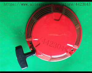 Image 3 - TERUGSLAG PULL STARTER VOOR HONDA GXV160 GRASMAAIER MOTOR OHV HRU196 & HRU216