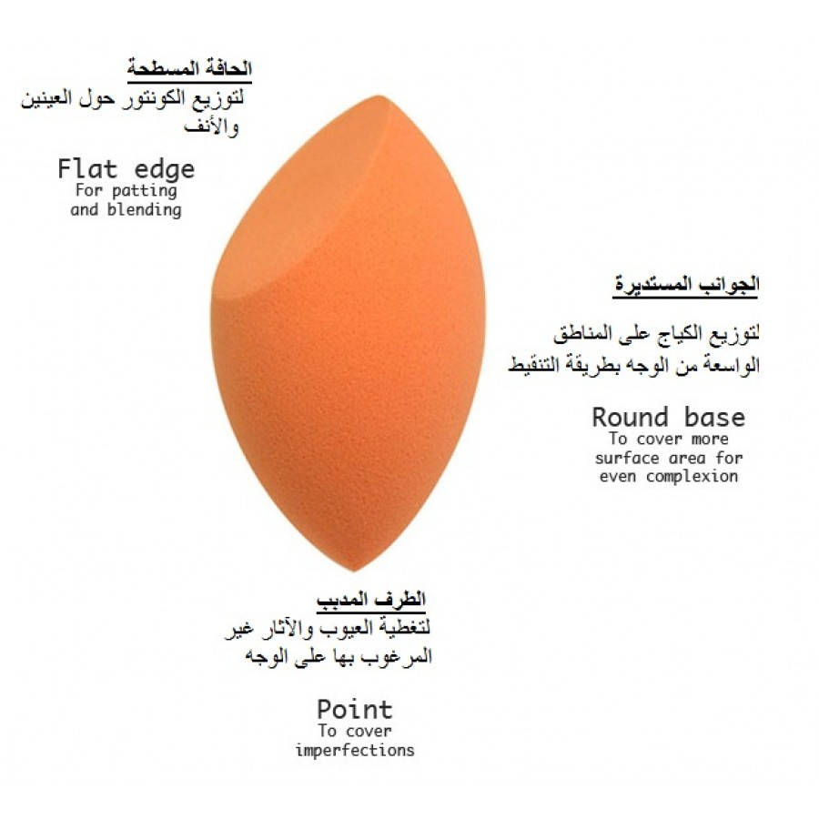 JAF Soft Miracle Complexion Sponge Grow Bigger in Water Makeup Blender Foundation Puff Flawless Powder Smooth Beauty Egg