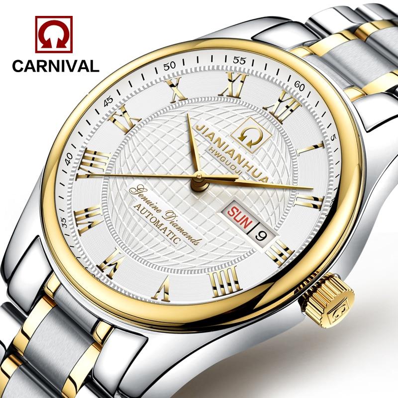 Luxury  Carnival watch men silver stainless steel waterproof Automatic machine date week wristwatch relogio masculine luxury aluminum watch
