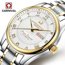 Роскошные Карнавал смотреть мужчины серебро нержавеющая сталь водонепроницаемый Автоматическая машина дата неделя наручные часы relogio мужской