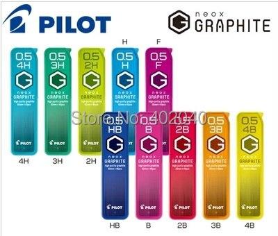 Pilot 3B 0.5mm Neox Graphite Mechanical Pencil Refill Lead 2 pcs