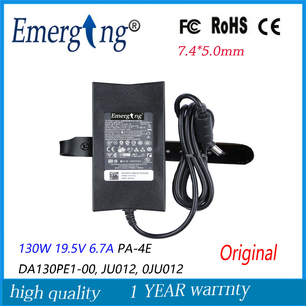 19.5V 6.67A 130W laptop AC power adapter charger for Dell Precision ...