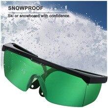 Лазерные защитные очки для фиолетовых/синих 200-450/800-2000 нм поглощающие круглые защитные очки лазерные защитные очки