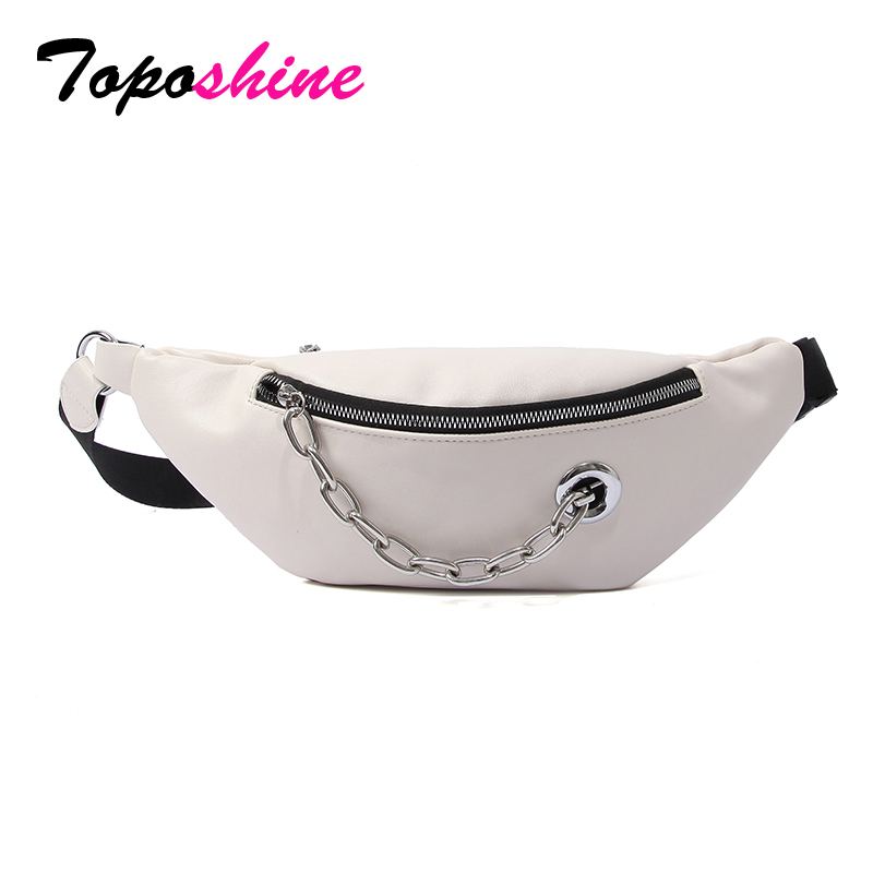 Toposhine Cool Girl Waist Bag Chain Zipper Women Waist Packs Quality PU Leather Fashion Lady Bags Pillow Solid Shoulder Bag Pack