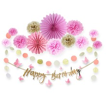 2018 New! Set of 15 Birthday Party Decorations Happy Banner  3D Butterfly Wall Stickers Paper Fans Girl Decor