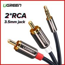 Ugreen Cable RCA 2RCA a 3,5 RCA Cable de Audio 3,5mm Jack RCA AUX Cable para DJ amplificadores Subwoofer Audio mezclador Cine en Casa DVD