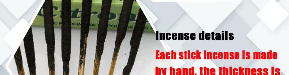 Citronella-Incense_17