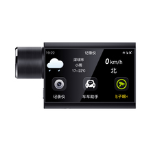 лучшая цена 170° Wide Angle Night Vision 1080P Hidden Car Recorder Dash Camera Car DVR with IPS Screen