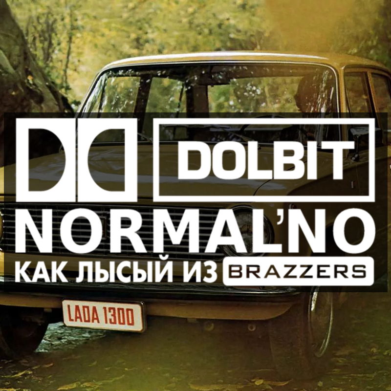 CK2802#30*14cm Dolbit Brazzers Funny Car Sticker Vinyl Decal Silver/black Car Auto Stickers For Car Bumper Window Car Decoration