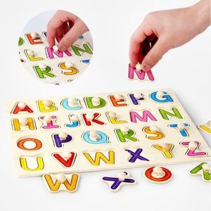 Image 3 - 30cm תינוק צעצועי עץ מונטסורי פאזל יד לתפוס לוח חינוכיים עץ פאזלים לילדים קריקטורה בעלי החיים רכב ילד מתנה