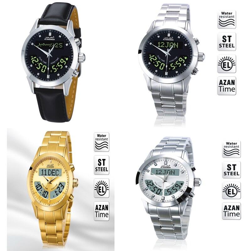 AL Harameen haute qualité musulman Azan montre prière bracelet montre haute élégante étanche meilleurs cadeaux musulmans-in Horloges à poser from Maison & Animalerie    1