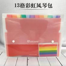 New A4 File Organizer 13 Pockets Plastic Expanding Wallet Accordion Folders Letter Size Portable Document Clutch Bag Holder