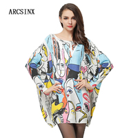 ARCSINX Overiszed Sweater Women 5XL 6XL 7XL 8XL 2017 Autumn Winter Combat Women Pullovers Plus Size Print Female Poncho Big Size