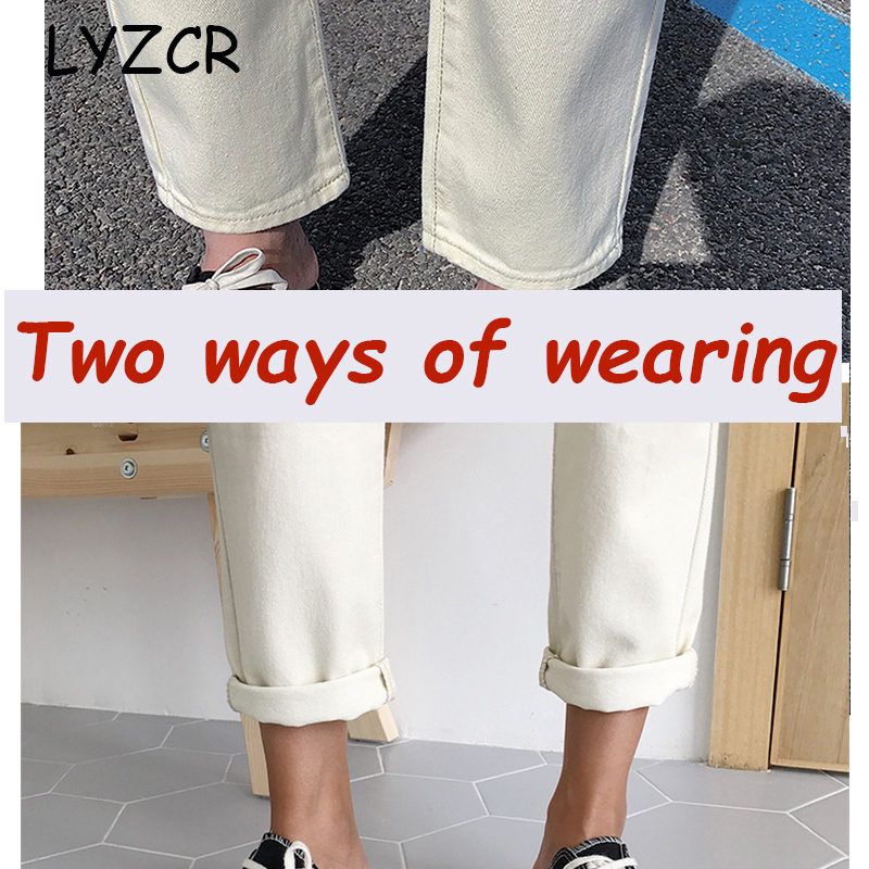 Lyzcr Boyfriend Jeans For Women Denim Harem Pant Loose Women 39 s Beige Jeans With High Waist 2019 Cotton Jeans Female Trousers in Jeans from Women 39 s Clothing