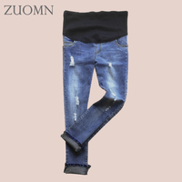 Hot Personality Hole Maternity Jeans Pregnancy Clothing Large Size Maternity Women Loose Trousers Pregnant Cotton Jean YL402