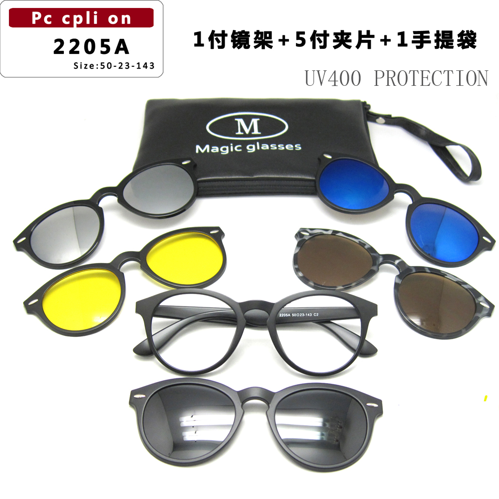 Clip On Sunglasses Plastic Frames  aliexpress com 2016 new eyeglasses plastic frame magnet clip