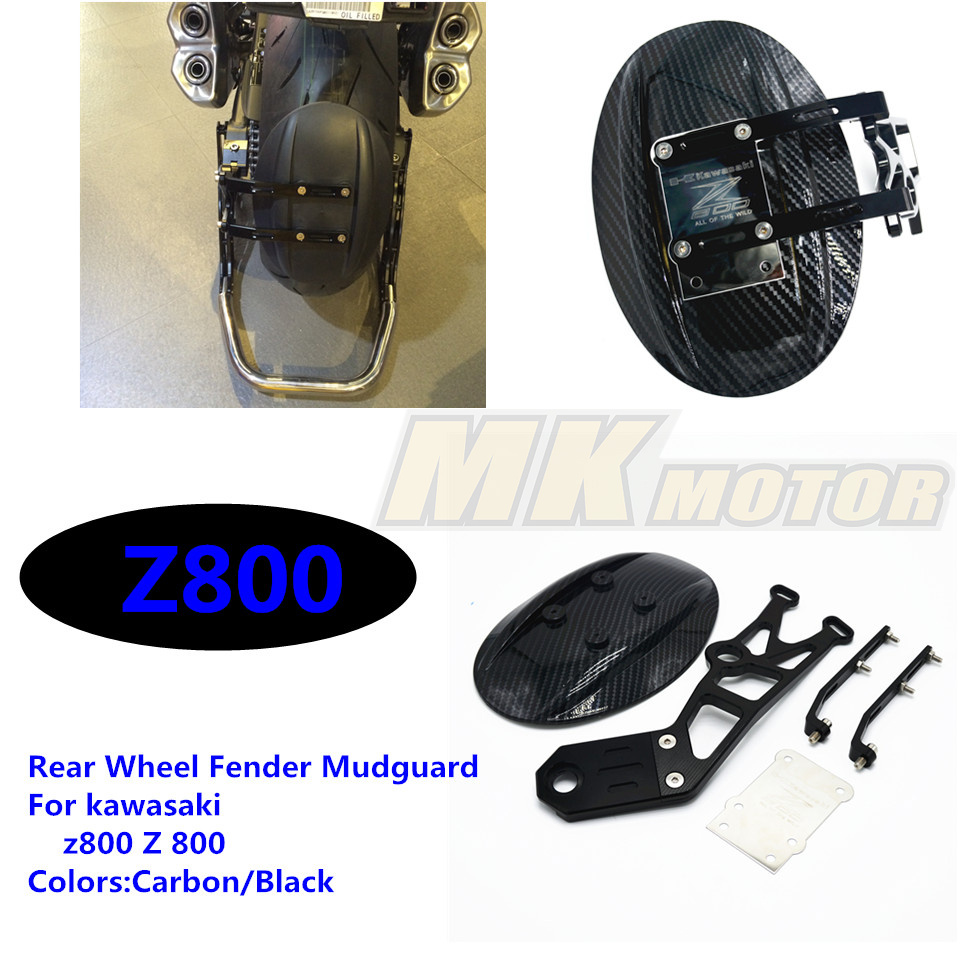 Free shipping Motorcycle Accessories CNC Refit Rear Wheel Fender Mudguard For Kawasaki Z800 z800  2010-2016  2 COLORS blue sky чаша северный олень