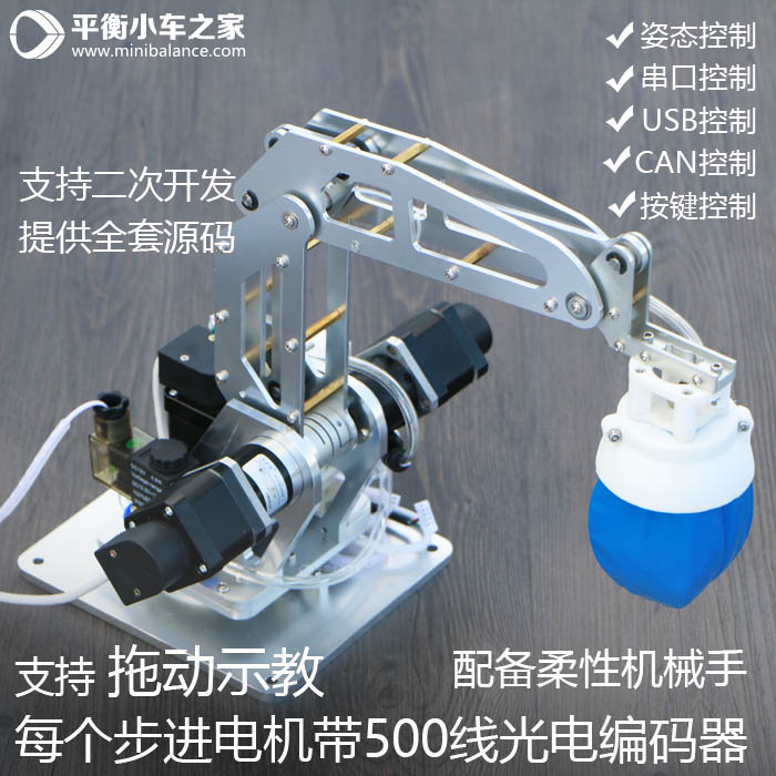 Mechanical Flexible Industrial Bionic Manipulator Dragging and Teaching Planetary Speed Reduction Stepper Motor with Coding цена
