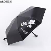 2017 New Sunny Umbrella Sun Umbrella Three Fold Folding Umbrella Personality Ten Miles Peach Umbrella Rain