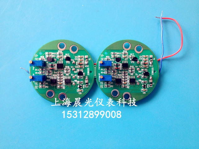 voltage output circuit board circular square transmitter circuit