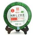 Té de China Yunnan 2014 Tarjeta de Pollo 357g Raw Puer Torta F7815 Té DianGong Grupo Pollo Celebra La Fábrica de Té