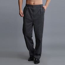 2017 Hot selling men's chef pants Kitchen Trouser bottoms ajustable waist with elastic band  food service pants  black color