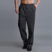 2017 Hot selling men's chef pants Kitchen Trouser bottoms ajustable waist with elastic band  food service pants  black color