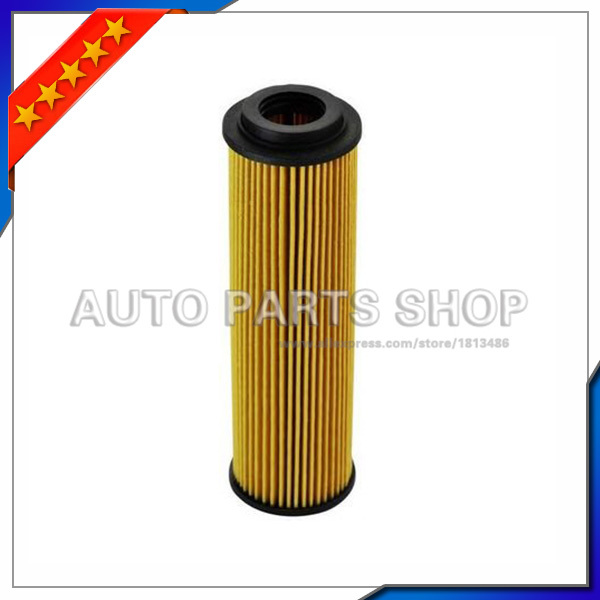 Car Accessories Oil Filter Kit For Mercedes Benz W203 W211